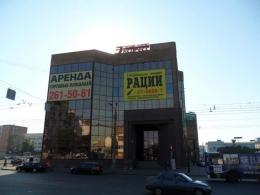 """Торговый комплекс """"Экспресс"""" (Челябинск, ул. Свободы, д. 185)"""