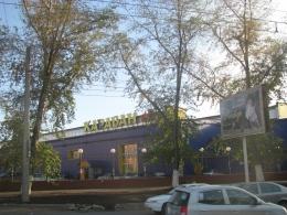 """Торговый комплекс """"Караван"""" (Самара, ул. Киевская, д. 1)"""