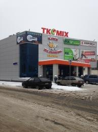"""Торговый комплекс """"Mix"""" (Челябинск, ул. Гагарина, д. 5Б)"""