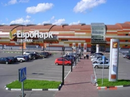 """Торговый центр """"Европарк"""" (Москва, Рублевское ш., 62)"""