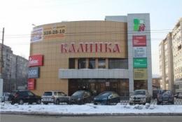 """Торговый центр """"Калинка"""" (Екатеринбург, ул. 40 лет Октября, 75)"""