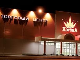 """Торговый центр """"Корона"""" (Минск, ул. Кальварийская, д. 24)"""