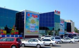 "Торговый центр ""Манеж"" (Томск, ул. Беренга, 10)"