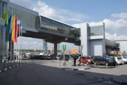 """Торговый центр """"Мега Белая Дача"""" (Москва)"""
