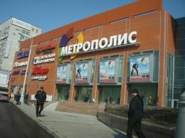 """Торговый центр """"Метрополис"""" (Москва, м. Войковская)"""