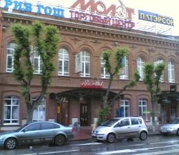"""Торговый центр """"Молот"""" (Самара, ул. Куйбышева, д. 84)"""
