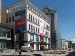 "Торговый центр ""Опера"" (Самара, ул. Ленинградская, д. 64)"