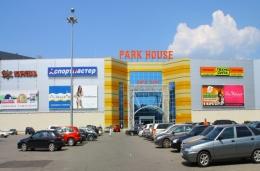 """Торговый центр """"Парк Хаус"""" (Самара, Московское шоссе, 81А)"""