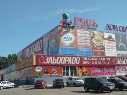 """Торговый центр """"Русь на Волге"""" (Самара, Московское шоссе, д. 15б)"""