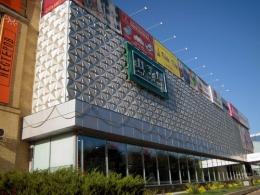 """Торговый центр """"ЦУМ"""" (Ставрополь, ул. Дзержинского, д.131)"""