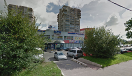 "Торговый центр ""Вестер"" (Калининград, ул. Горького, д. 104)"