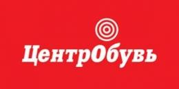 Сеть магазинов Центробувь