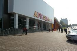 "Торговый центр ""Аркада"" (Уфа, ул. Губайдуллина, д. 6)"