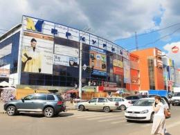 "Торговый центр ""Меркурий"" (Уфа, ул. Кольцевая, д. 65)"