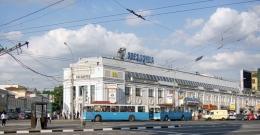 ТЦ Звездочка на Таганке (Москва, ул. Таганская, д. 1, стр. 1)