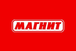 "Универсам ""Магнит"" (Анапа, ул. Крымская д.182)"