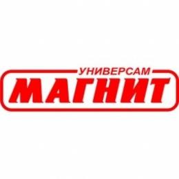 """Универсам """"Магнит"""" (Самара, ул. Клиническая, д.14)"""