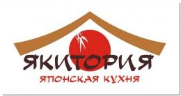"""Ресторан """"Якитория"""" (Москва, ул. Фестивальная, 17)"""