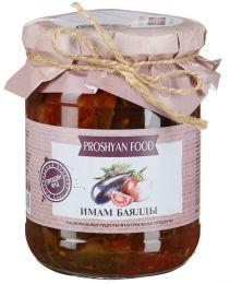 "Овощная консерва ""Имам Баялды"" Proshyan Food"