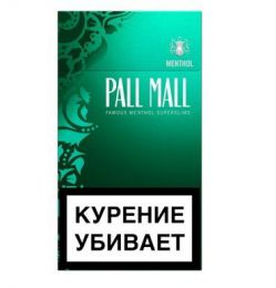 Сигареты Pall Mall Superslims Menthol