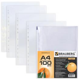 """Папка-файл с перфорацией Brauberg A4, """"Апельсиновая корка"""", 100 шт."""