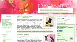 Сайт fragrantica.ru
