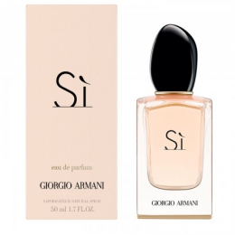 Парфюмерная вода Giorgio Armani Si