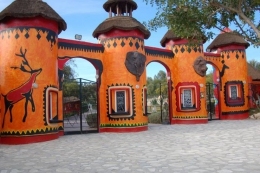 Парк Фригия (Тунис, Хаммамет)