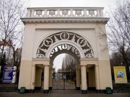Парк культуры и отдыха им. И. Якутова (Уфа)