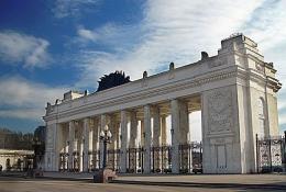 Парк культуры и отдыха им. М.Горького (Москва)