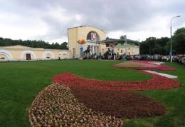 Парк культуры и отдыха Кузьминки (Москва)