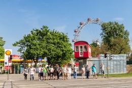 Парк Пратер в Вене (Австрия)