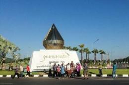 Парк Ратчапакди (Таиланд, Хуа Хин)