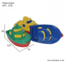 Пароходик НордПласт арт. 076
