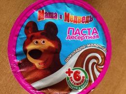 """Паста десертная """"Маша и медведь"""" шоколадно-молочная"""
