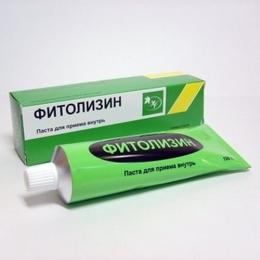 """Паста для приема внутрь """"Фитолизин"""""""