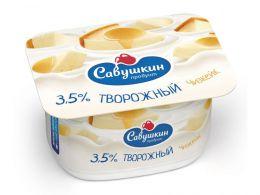 """Паста творожная десертная """"Савушкин продукт"""" Чизкейк 3,5%"""