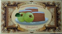 """Пастила классическая ручной работы """"Белевская пастила"""""""