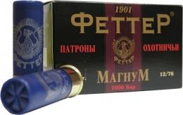 Патроны охотничьи Феттер МагнуМ 12/76