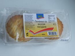 Печенье Aro со вкусом миндаля