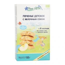Печенье детское Fleur Alpine с яблочным соком c 6 месяцев