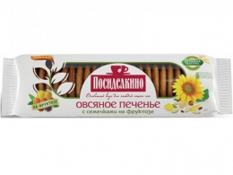 """Печенье любимое овсяное """"Посиделкино"""" с семечками на фруктозе"""