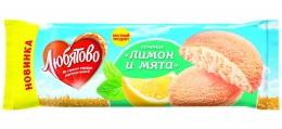 """Печенье Любятово """"Лимон и мята"""""""