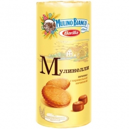 Печенье Mulinelli Mulino Bianco с карамельной начинкой