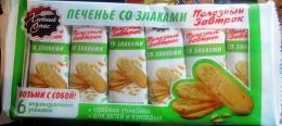 """Печенье """"Полезный завтрак"""" со злаками Хлебный спас"""