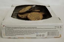 """Печенье сахарное """"Сеточка с шоколадом"""" Оригинал-С"""