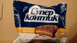 """Печенье-сэндвич Konti """"Супер Контик"""" со сгущенным молоком"""