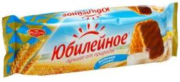 """Печенье """"Юбилейное"""" молочное с глазурью"""
