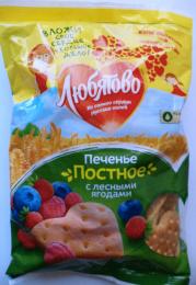 """Печенье затяжное """"Любятово"""" Постное с лесными ягодами"""