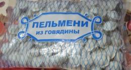 """Пельмени """"Шельф-2000"""" из говядины"""